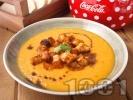 Рецепта Крем супа от моркови и карфиол със сушен босилек и домашни крутони